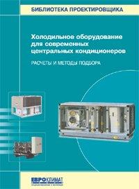 Продажа книг автоматизация систем вентиляцией битрикс перенаправление url
